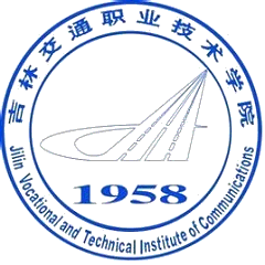 Jilin University logo